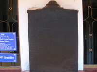 Naguesh Temple