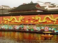 Nanjing Fuzimiao