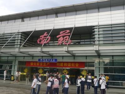 Nanyuan  Airport  Terminal