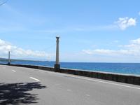 Negros Island