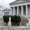 La Biblioteca Nacional de Grecia