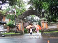 Museo Neka