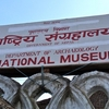 Nepal National Museum