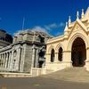 New Zealand Parliament Complex @ Wellington NZ