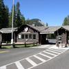 Northeast Entrance Station - Yellowstone - Wyoming - USA