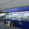North Greenwich Pier