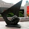 Sculpture In Grounds Of HK Museum