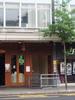 Notting Hill Arts Club