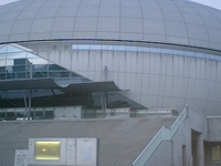 Namihaya Dome