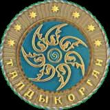 Official Seal Of Taldykorgan