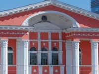 National Academic Opera and Ballet Theatre