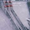 Oishi Dam