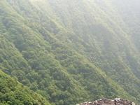 Mount Ōmine