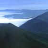 Mount Oputateshike