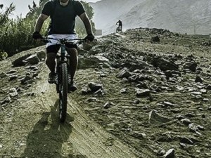 Mountain Bike in Lima Valley Photos