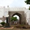 Paithan Gate