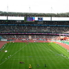 Stade De France Field