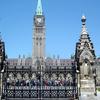 Parliament Hill Front Entrance