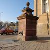 Parsley Fountain, Pécs