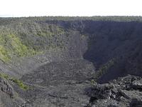 Pauahi Crater