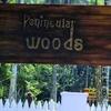 Peninsular Woods Resort