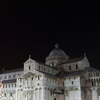 Pisa Tower With Cathedral And Baptistry At Night