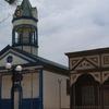 Plaza Chanaral