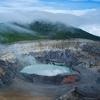 Poas Volcano National Park Costa Rica
