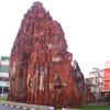 Prang Khaek