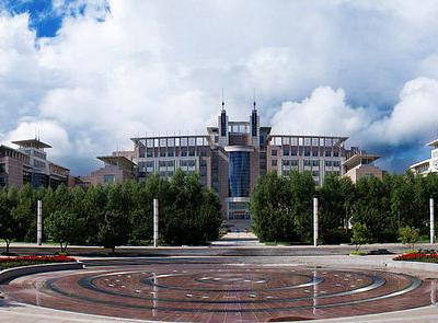 PRC State Key Laboratory In Jilin University