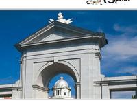 Puerta de Toledo Gate