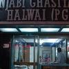 Punjabi Ghasitaram Halwai Karachiwala