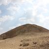 Pyramid Of Teti