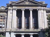 Supreme Court Of Chile