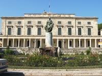 Palacio de St. Michael y St. George