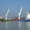 Port of Chittagong