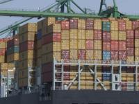 Port of Sines