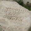 Roman Stone Inscription