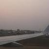 Quatro De Fevereiro International Airport