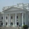 Quaid E Azam Library In Jinnah Garden