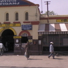 Rafiganj Railway Station