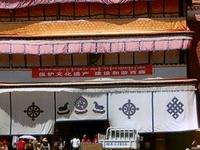 Ramoche Templo