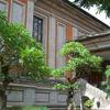 Rudana Museu