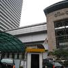 Ratu Plaza