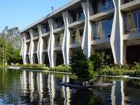 Universidad del San Carlos de Guatemala