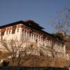 Rinpung Dzong Bhutan