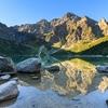 Rocks Sunrise Mountain - High Tatras