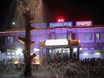 Sambalpur Rail
