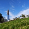 Explora Santiago en 5 Días