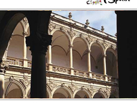 Santo Domingo Convent or Old University